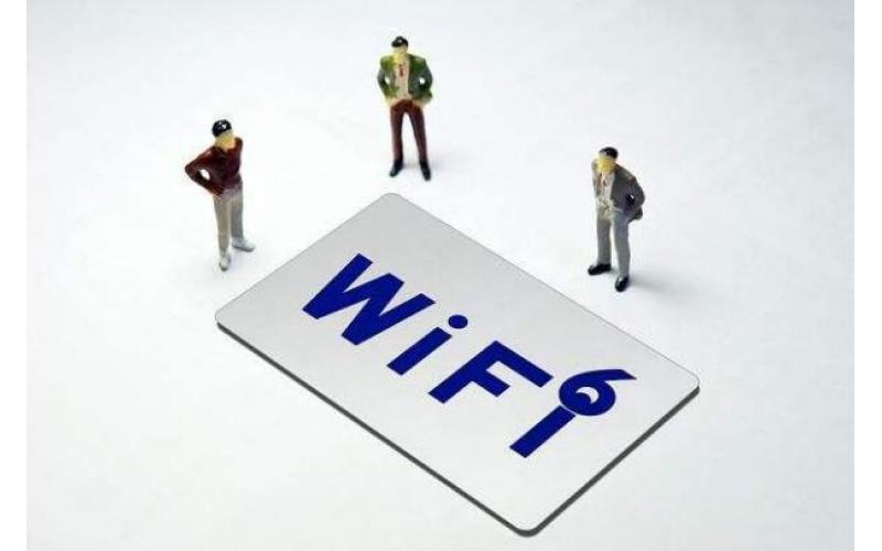 WiFi-6比普通WIFI的優勢在哪里